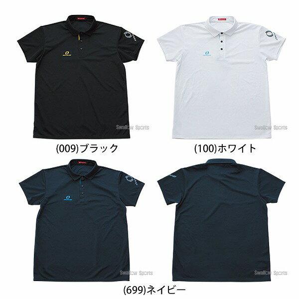 オンヨネ 野球 ポロシャツ メンズ ウェア 衿付き ショルダー シャツ ブレステックプロ OKJ90983 野球用品 スワロースポーツ
