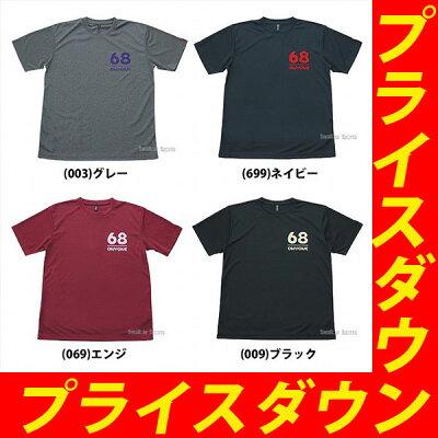 【S】オンヨネウェアブレステックプロドライTシャツメンズOKJ90994夏練習着運動トレーニング合宿新チーム涼しい野球用品スワロースポーツ