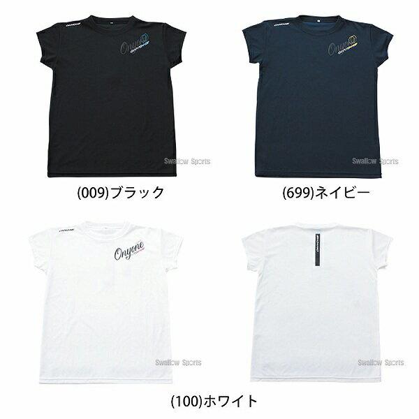オンヨネウェア ブレステック ドライアップ ショルダー Tシャツ グラフィック OKJ98777A ウェア ウエア 冷感 ファッション 夏 練習着 運動 トレーニング 合宿 涼しい 野球用品 スワロースポーツ