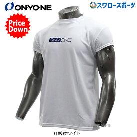 【あす楽対応】 オンヨネ ウェア ブレステック ドライアップ ショルダー Tシャツ 半袖 グラフィック OKJ98777C ウェア ウエア ファッション 練習着 運動 野球部 メンズ 野球用品 スワロースポーツ