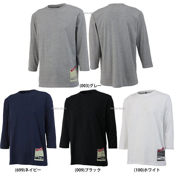 【あす楽対応】 オンヨネ ウェア コットン 七分袖 シャツ OKJ99320 ウェア ウエア トレ-ニング 野球部 野球用品 スワロースポーツ