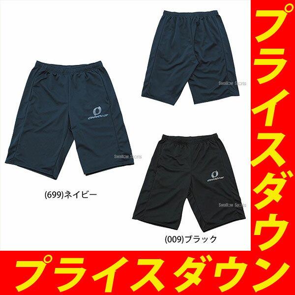 【S】オンヨネ ウェア トレーニング ハーフパンツ メンズ スポーツ OKP90982 野球用品 スワロースポーツ