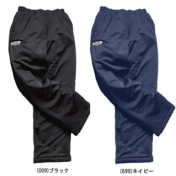 オンヨネ ウェア 中綿 パンツ OKP99053 ウェア ウエア 野球部 お年玉や、冬のボーナスのお買い物にも 野球用品 スワロースポーツ