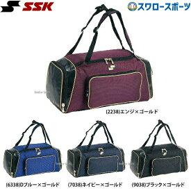 SSK エスエスケイ 3WAY ショルダー バッグ BA6000 バッグ バック ショルダーバッグ 3ウェイ 野球部 野球用品 スワロースポーツ
