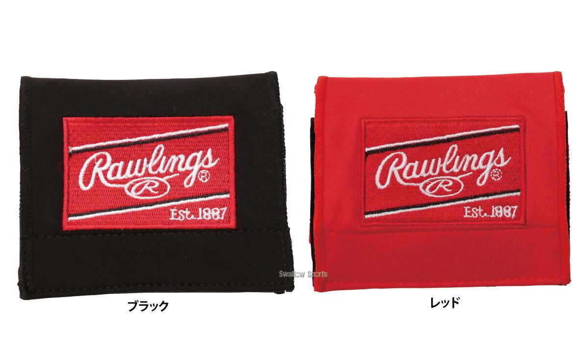 【あす楽対応】 ローリングス Rawlings グラブベルト+型ボール EAOL5S09 Rawlings 新入学 野球部 新入部員 野球用品 スワロースポーツ 入学祝い
