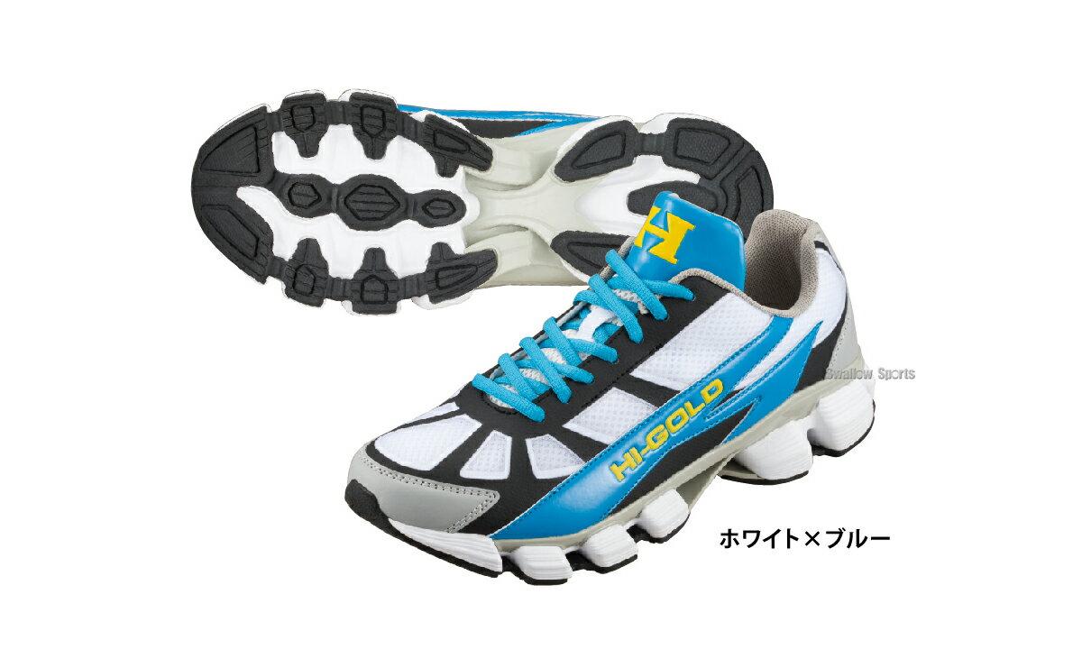 【あす楽対応】 ハイゴールド 限定 ランニング シューズ ヒモ式 PU-9037 【HGS】 HI-GOLD スポーツ 野球 靴 野球用品 スワロースポーツ 【Sale】