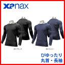 【あす楽対応】 ザナックス 限定 丸首 長袖 ぴゆったりシリーズ アンダーシャツ BUS-300M ▽KU Sale ウエア ウェア ア…