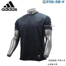 【あす楽対応】 adidas アディダス ウェア 5T 2ND ユニフォーム クルー2 半袖 ETY15 ウェア ウエア 野球部 メンズ mens 春夏 野球用品 スワロースポーツ