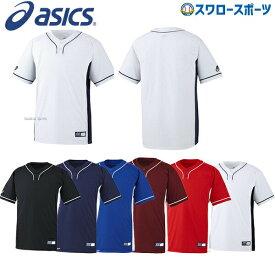 アシックス ベースボール ベースボールシャツ Tシャツ 半袖 2ボタン BAD021 ウェア ウエア スポーツ ファッション 野球部 メンズ 春夏 野球用品 スワロースポーツ