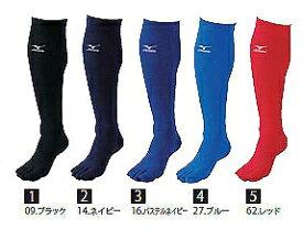 【あす楽対応】 ミズノ 野球 カラーソックス 5本指 52UW84 ウエア ウェア 5本指ソックス ミズノ Mizuno 靴下 野球部 野球用品 スワロースポーツ