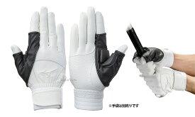 ミズノ 打撃用プロテクター (片手用) 右打者用 1EJET110 Mizuno 野球部 野球用品 スワロースポーツ