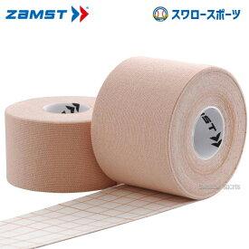 ザムスト ZAMST KT テーピング シュリンク タイプ 38mm×5.0m(8巻入) 378711 設備・備品 野球部 野球用品 スワロースポーツ