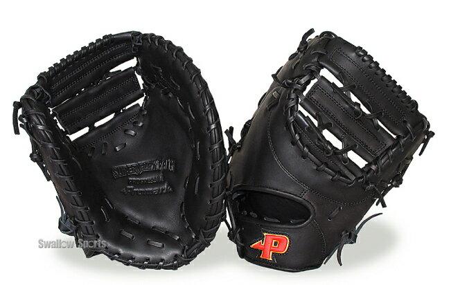 プロマーク 硬式 一般用 ファーストミット 一塁手用 PFM-9791 グローブ 硬式 ファーストミット Promark 野球用品 スワロースポーツ