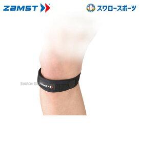 ザムスト ZAMST 足部サポーター JKバンド M 371002 設備・備品 野球部 野球用品 スワロースポーツ
