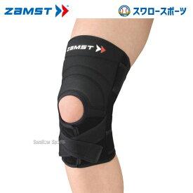 ザムスト ZAMST 足部サポーター ZK-7 ヒザ M 371702 設備・備品 野球部 野球用品 スワロースポーツ