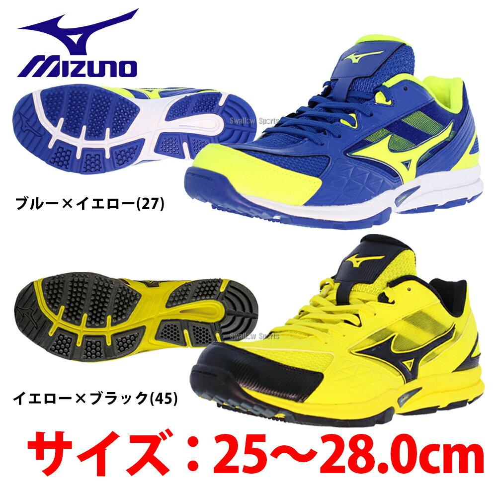 ミズノ トレーニングシューズ BTターフ 11GT1660 Mizuno 野球 トレーニングシューズ 野球用品 スワロースポーツ