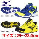 ミズノ トレーニングシューズ BTターフ 11GT1660 ■RS Mizuno 野球 トレーニングシューズ 野球用品 スワロースポーツ …