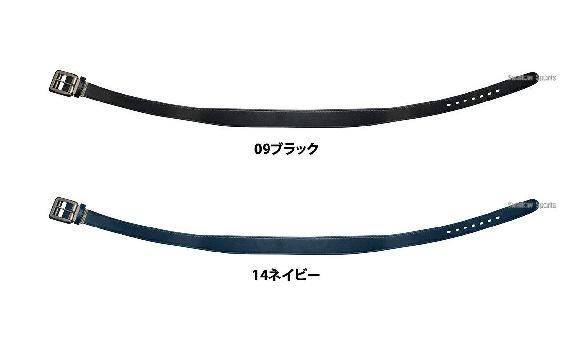 ミズノ パワーベルトST(スムース) 12JY5V02 ウエア ウェア Mizuno 野球用品 スワロースポーツ