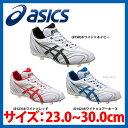 アシックス ベースボール ASICS 樹脂底 金具 スパイク SPEEDLUSTER スピードラスター LT SFS600 スパイク asics 野球用品 スワロースポーツ