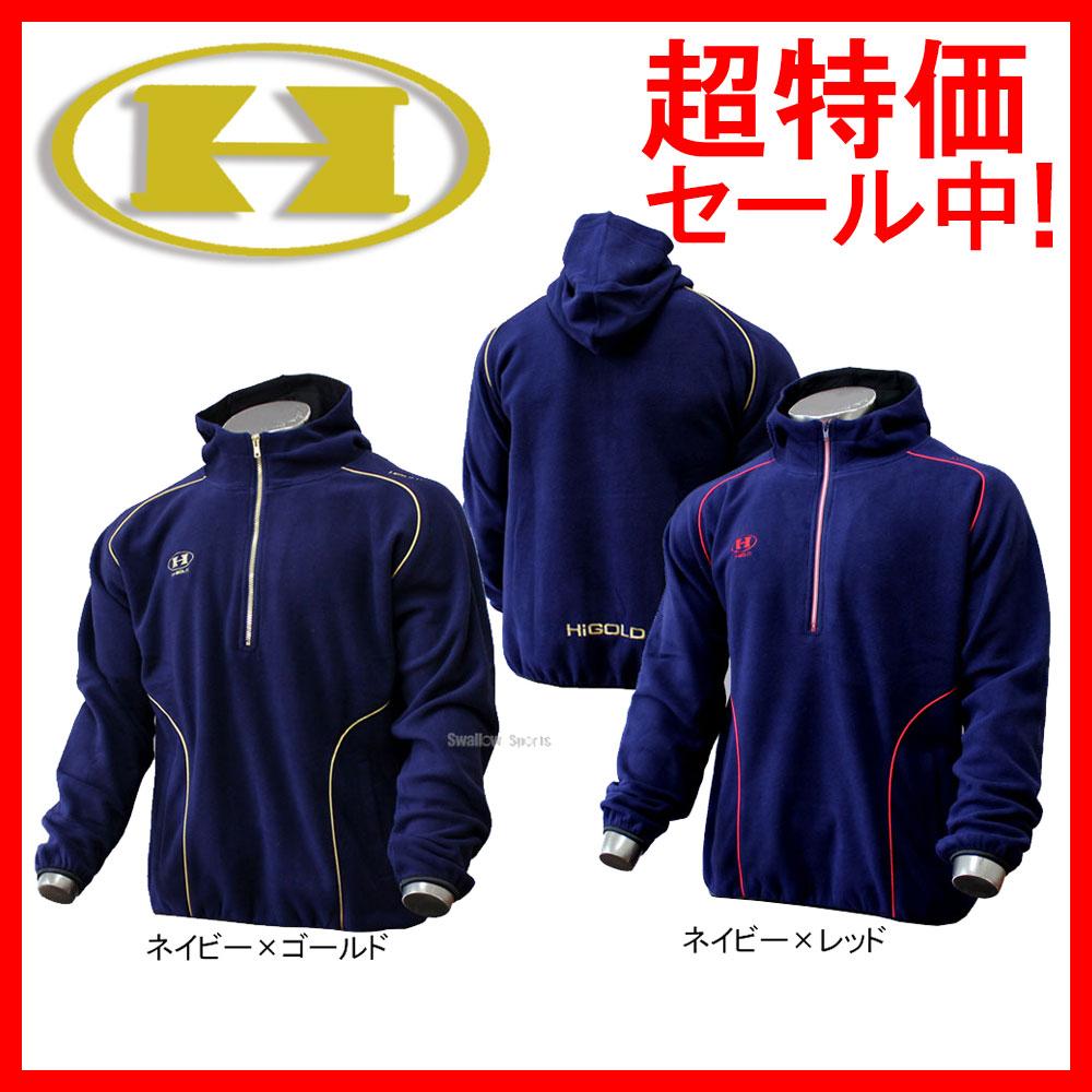 【あす楽対応】 ハイゴールド フリース パーカー HRD-36FSP ウエア ウェア HI-GOLD ランニング ウォーキング ジョギング 運動 スポカジ 野球用品 スワロースポーツ