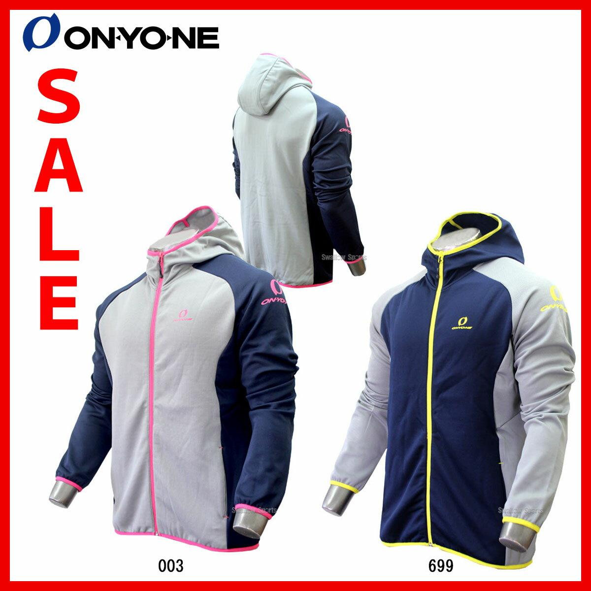 【あす楽対応】 オンヨネ フリース パーカー ジャケット OKJ98201 ウエア ウェア ファッション ランニング ウォーキング ジョギング 運動 スポカジ 野球用品 スワロースポーツ