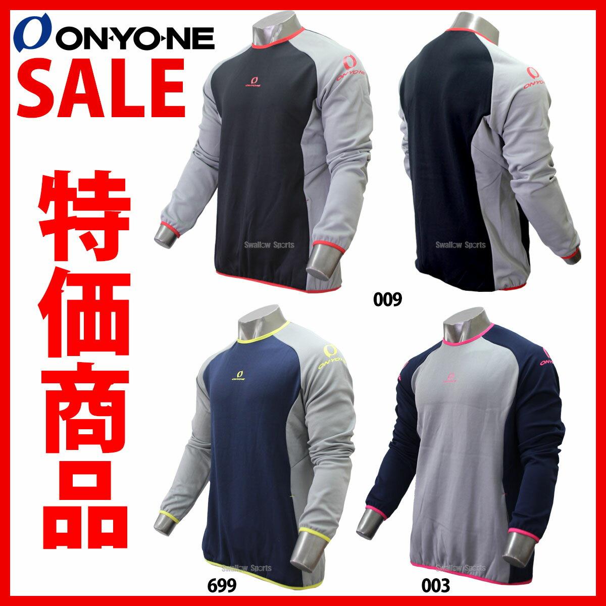 【あす楽対応】 オンヨネ インナーフリースプルオーバー シャツ OKJ98204 ウエア ウェア グランドコート 野球用品 スワロースポーツ