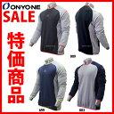 オンヨネ インナーフリースプルオーバー シャツ OKJ98204 ウエア ウェア グランドコート 野球用品 スワロースポーツ
