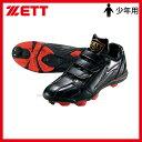 ゼット 【タフトー可】 ポイントスパイク グランドヒーローJX BSR4266J スパイク ZETT 野球用品 スワロースポーツ