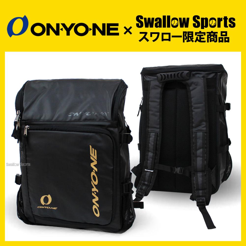 【あす楽対応】 オンヨネ スワロー限定 オーダー ミドルバッグ オンヨネ オリジナル バッグパック OKA97901S 遠征バッグ 野球部 リュック 入学祝い 野球用品 スワロースポーツ