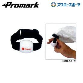 プロマーク シャドーピッチリング TPT0473 打撃練習用品 Promark 野球部 トレーニング メンズ 野球用品 スワロースポーツ