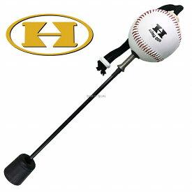 ハイゴールド GOD Finger ゴッドフィンガー 指手首強化器具 FG-88 トレーニング 野球部 父の日のプレゼントにも 野球用品 スワロースポーツ