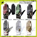 SSK エスエスケイ バッターズグラブ プロエッジ PROEDGE 一般用手袋 (両手) EBG5000W 新入学 野球部 新入部員 野球用品 スワロースポーツ
