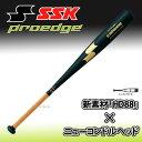 SSK エスエスケイ 硬式 金属製 バット プロエッジ PROEDGE コンドル SCK0116TP バット 硬式用 金属バット ssk ksebt 野球用品 ...
