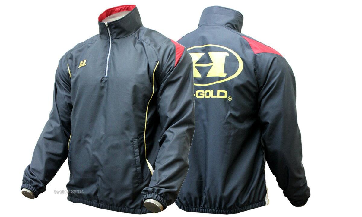 ハイゴールド ハーフジップ ブルゾン 長袖 ジャケット HRD-M5701 ウエア ウェア HI-GOLD スポカジ 野球用品 スワロースポーツ