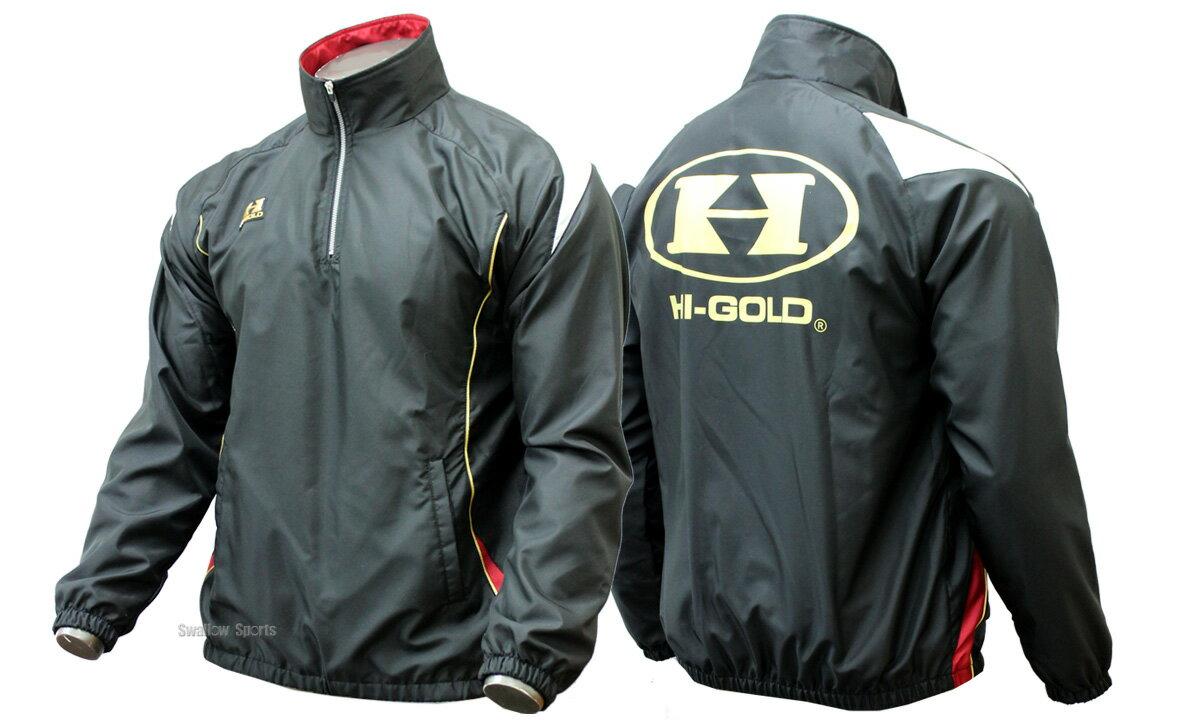 ハイゴールド ハーフジップ ブルゾン 長袖 ジャケット HRD-M5721 ウエア ウェア HI-GOLD スポカジ 野球用品 スワロースポーツ