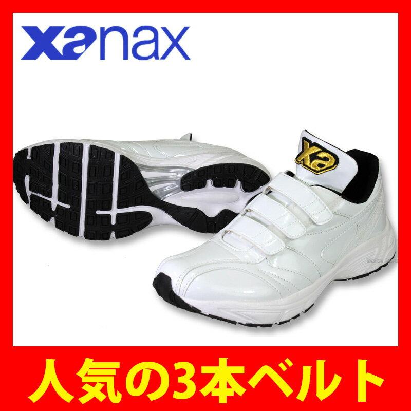 【あす楽対応】 ザナックス トレーニングシューズ ザナパワー BS-524TL 野球 トレーニングシューズ スポーツ 野球 靴 野球用品 スワロースポーツ