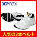 ザナックス トレーニング シューズ ザナパワー BS-524TL kses 野球 トレーニングシューズ スポーツ 野球 靴 野球用品 …