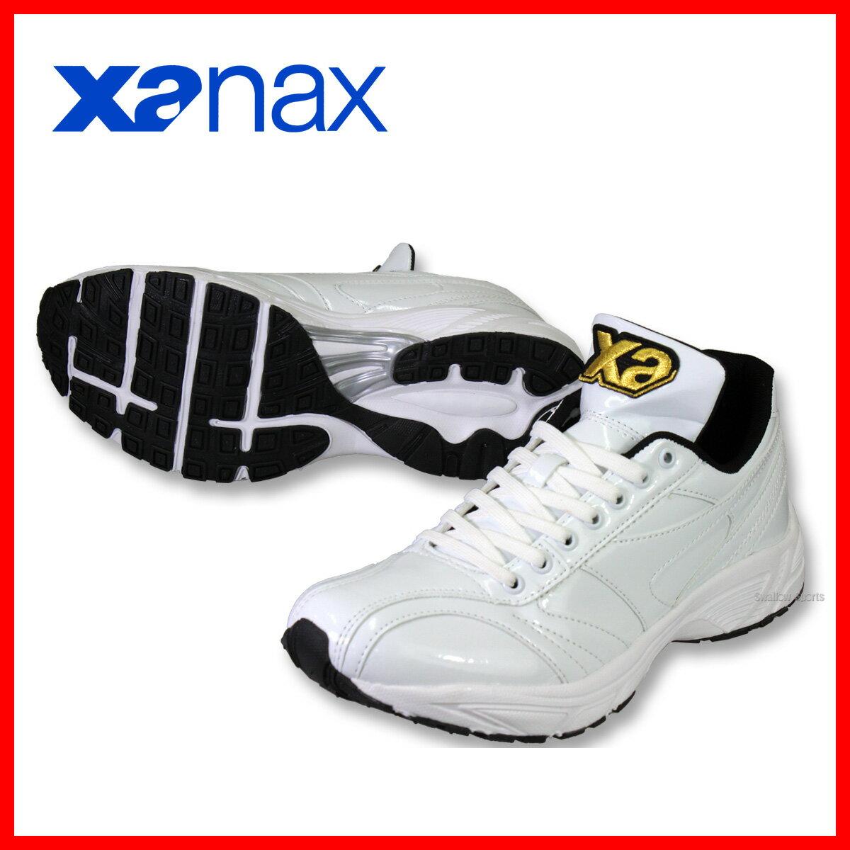 【あす楽対応】 ザナックス トレーニング シューズ ザナパワー BS-525TL 野球 トレーニングシューズ スポーツ 野球 靴 野球用品 スワロースポーツ