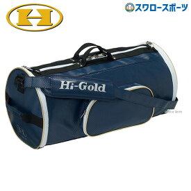 ハイゴールド バッグ バック ドラムバッグ HB-C778 遠征バッグ 野球部 野球用品 スワロースポーツ