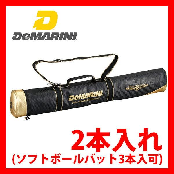 ウィルソン ディマリニ バットケース 2本入れ WTABA62 バットケース wilson 野球用品 スワロースポーツ