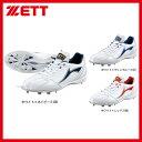 ゼット ZETT 埋め込み 金具 スパイク グランドジャックCR BSR2257 スパイク ZETT 野球用品 スワロースポーツ