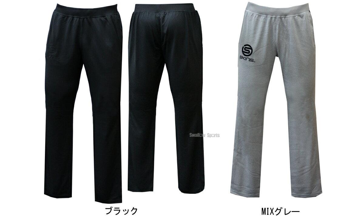 【あす楽対応】 スキンズ(SKINS) スウェット パンツ SAF3501P ウエア 【Sale】 野球用品 スワロースポーツ