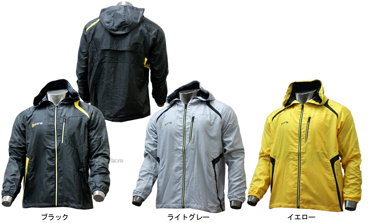 【あす楽対応】 スキンズ(SKINS) ピステジャケット SAF5503 ウエア ウェア 野球用品 スワロースポーツ