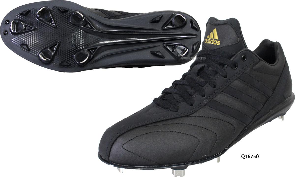 【あす楽対応】 adidas アディダス 樹脂底 金具 スパイク AZ609 Q16750 adiPURE 2 low 野球用品 スワロースポーツ 【Sale】