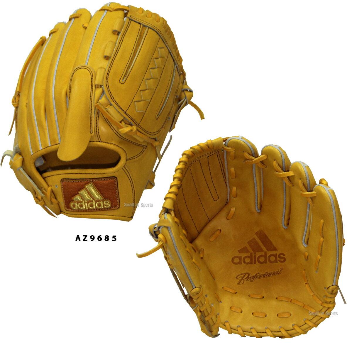 【あす楽対応】 adidas アディダス 硬式 グローブ アディダス プロフェッショナル 投手用 グローブ グラブ BID42 野球用品 スワロースポーツ
