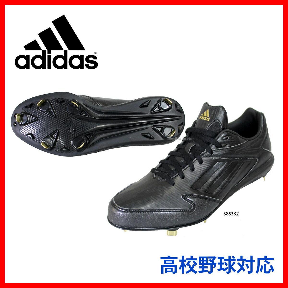 【あす楽対応】 adidas アディダス 樹脂底 金具 スパイク JYM04 S85332 adizero 5 Low 【Sale】 野球用品 スワロースポーツ