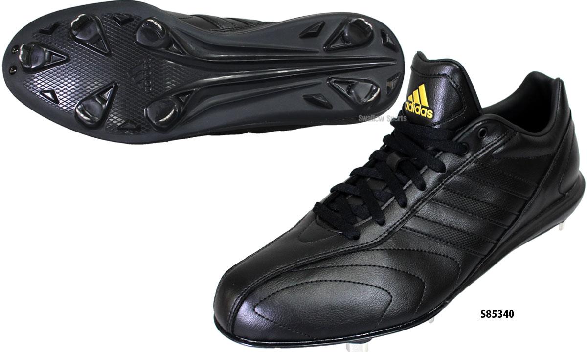 【あす楽対応】 adidas アディダス 樹脂底 金具 スパイク JYM08 S85340 adiPURE 2 low 新入学 野球部 新入部員 野球用品 スワロースポーツ 【Sale】