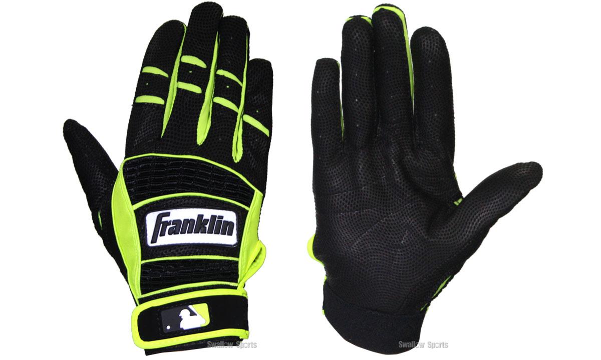 フランクリン バッティンググローブ ネオクラシックII 両手用 20960 バッティンググローブ 手袋 野球用品 スワロースポーツ