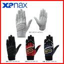 ザナックス クロス ダブルベルト バッティング手袋 両手用 一部高校野球対応 BBG-81 野球用品 スワロースポーツ