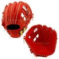 【あす楽対応】ハイゴールド限定野球軟式グローブ一般グラブ己極内野手用OKG-806SP軟式用野球部父の日のプレゼントにも軟式野球野球用品スワロースポーツ